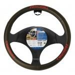Funda de volante Racing